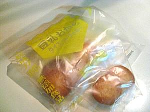 豆乳ダイエットクッキー3