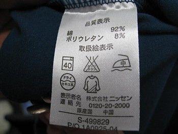 汗じみ防止Tシャツ3