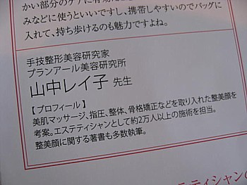 IMG_0796.JPG