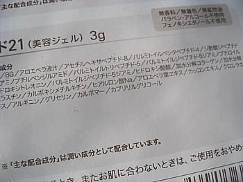 IMG_4233.JPG