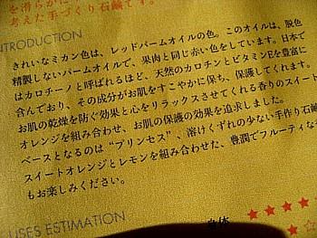 IMG_4585.JPG