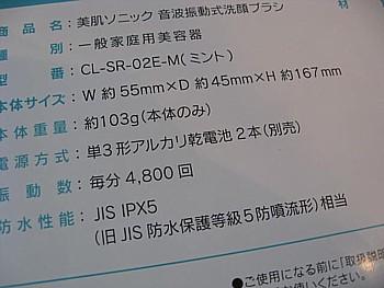 IMG_6412.JPG