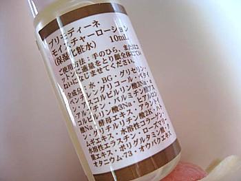 水溶性ビタミンC誘導体7