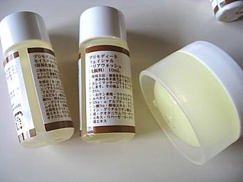 水溶性ビタミンC誘導体8