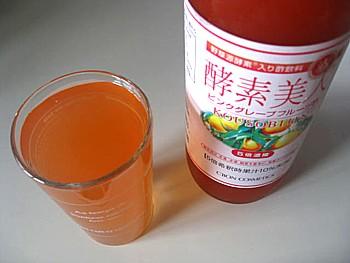酵素美人ピンクグレープフルーツ11