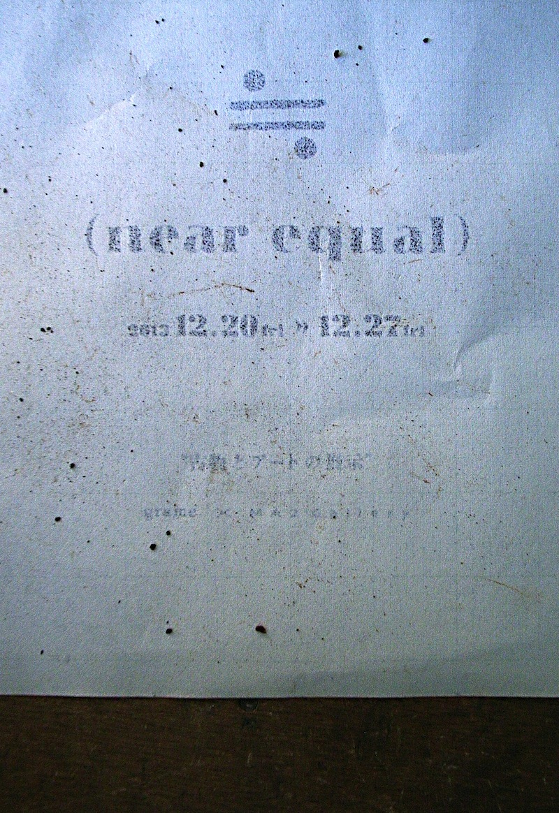 nearequal 2.jpg