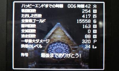 Image340.jpg