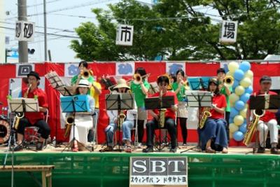 Swing Band TAKETOYO