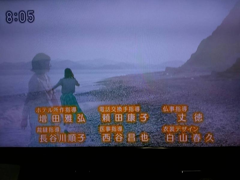 NHK朝ドラ「まんぷく」