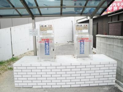 遠石の宮水 自販機