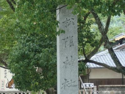 松陰神社3