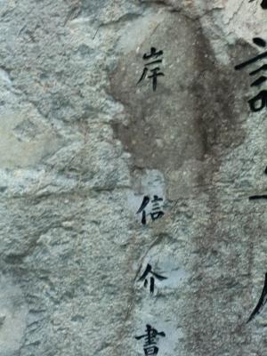 松陰神社6