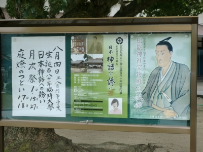 松陰神社7