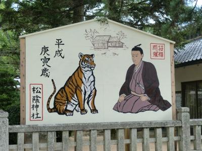 松陰神社8