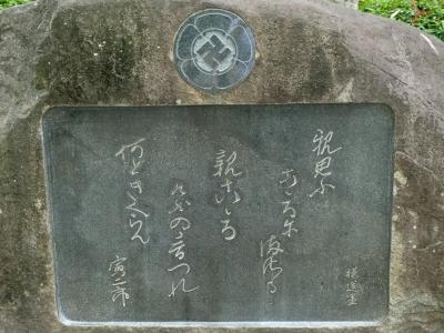 松陰神社9