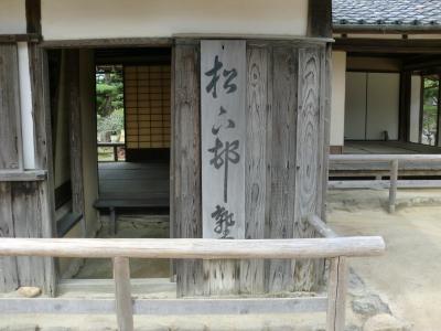 松下村塾2