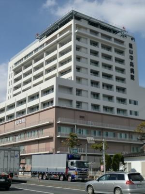 徳山中央病院1