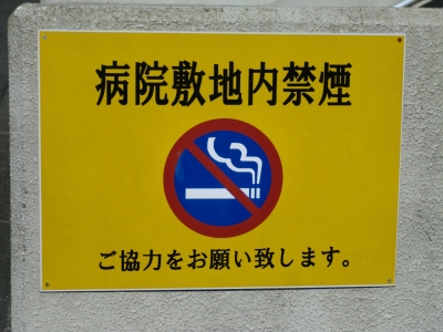 徳山中央病院7