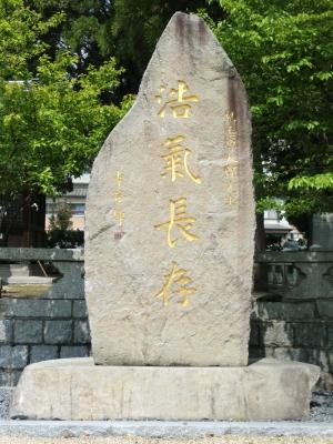 児玉神社5