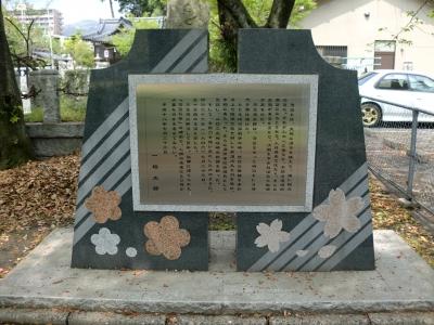 児玉神社8