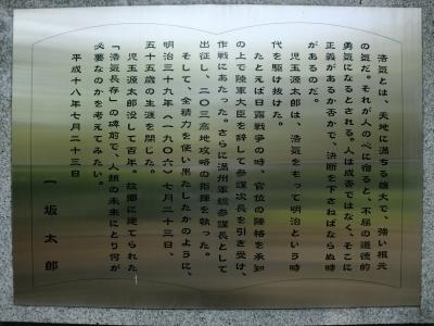 児玉神社9