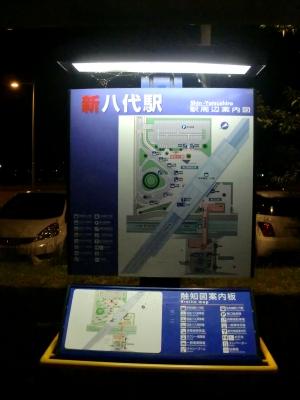 新八代駅3
