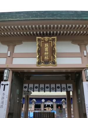 照国神社7