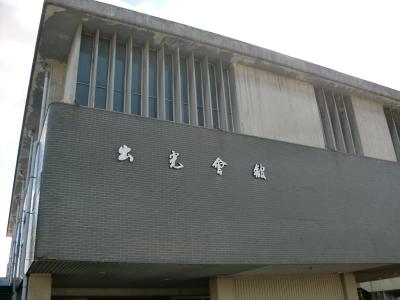 東川のおしどり6