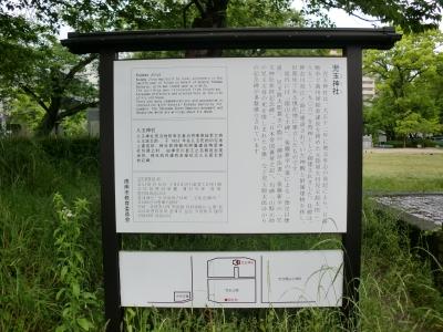 児玉公園2