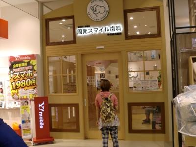 ゆめタウン店内7