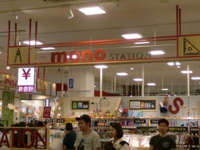 ゆめタウン徳山店7