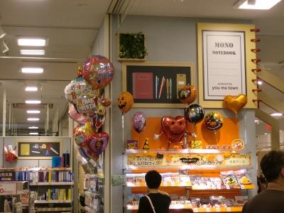 ゆめタウン徳山店10
