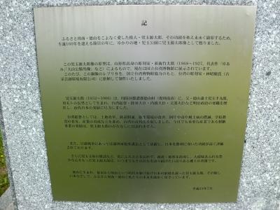 児玉公園5