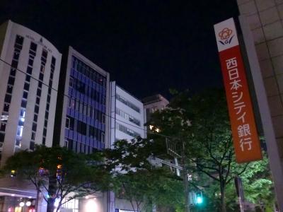 夜の博多駅前1