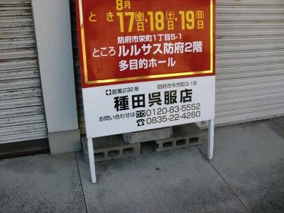 山頭火13