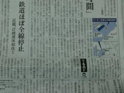 台風21号4