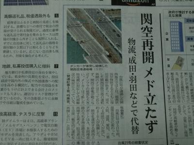 台風21号5