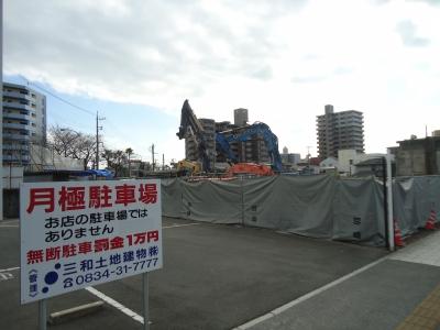 ホテル解体5