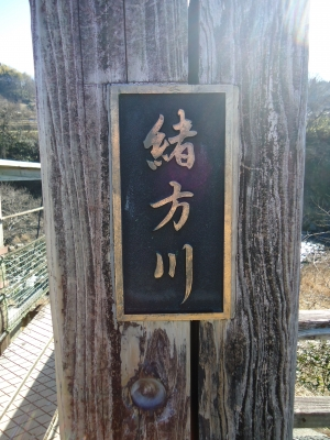 原尻の滝5