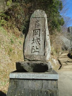 岡城に登る2
