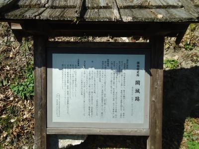 岡城に登る3