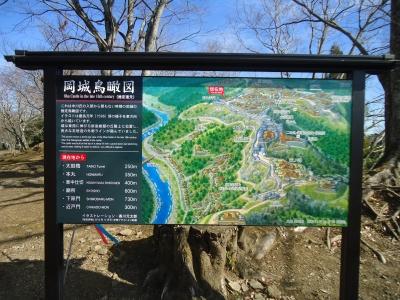 岡城に登る11