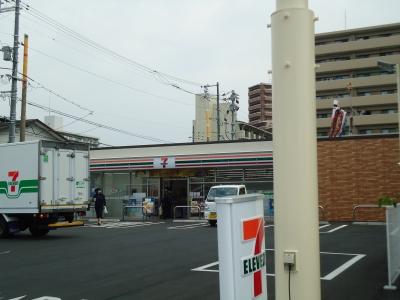 セブンイレブン松保町5
