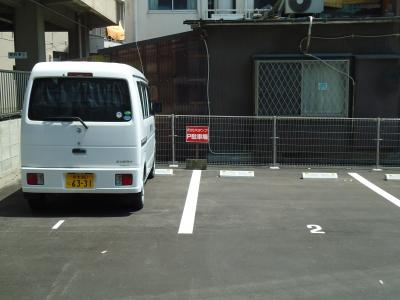 新駐車場12