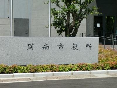 市役所庁舎2