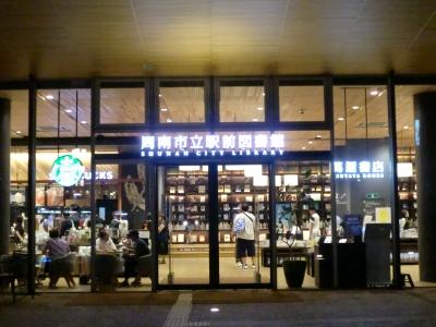 徳山駅前 イルミネーション4