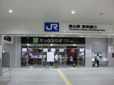 夜の徳山駅1