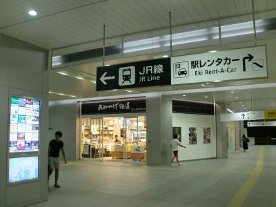 夜の徳山駅2