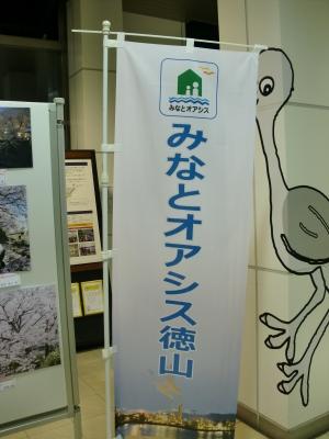夜の徳山駅5