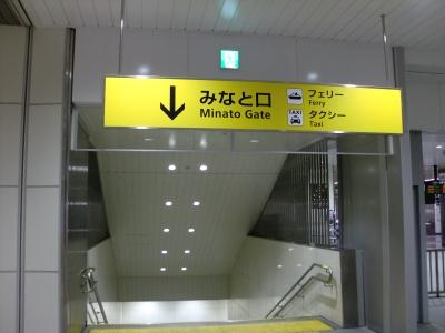夜の徳山駅6